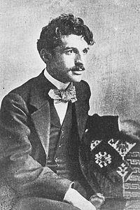 Zacharias Papantoniou