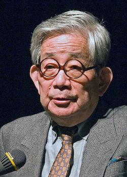 Kenzaburo Oe (Wikipedia)