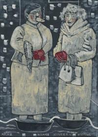 """Vinterkväll"", Nina Bondesson (©)"
