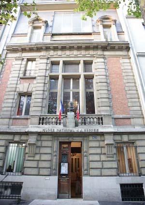 Bild på Hennermuseets fasad