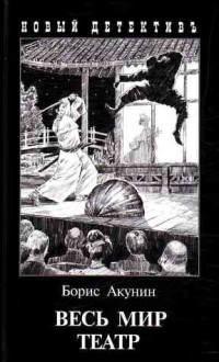 Klicka på omslaget för att komma till Bookdepository som har ett stort antal titlar på engelska