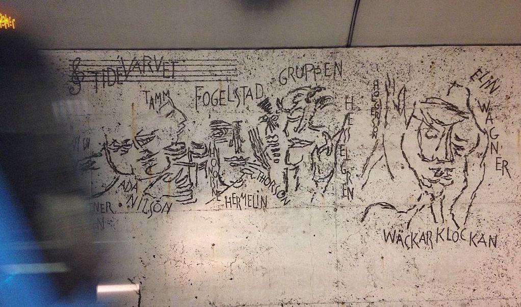 Bild från Siri Derkerts utsmyckning av tunnelbanestationen Östermalmstorg (Bild: Wikicommons)