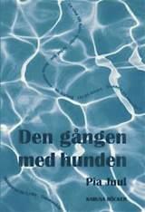 Dansk minimalism (2) – Pia Juul